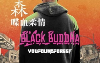 Forest - Black Buddah
