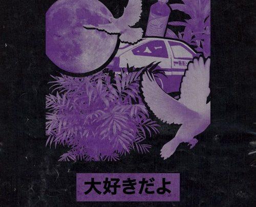Kaydense - Dai Suki Da Yo